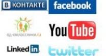 Социальные сети манипулируют пользователями