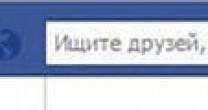 Кириллица в Facebook
