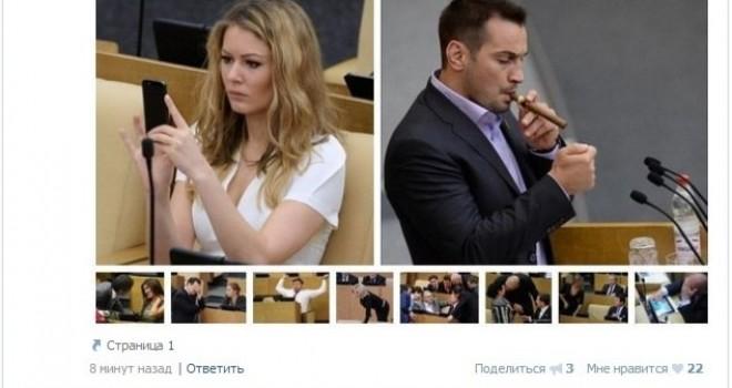 Имитацией фотоальбомов увеличиваем траффик Вконтакте