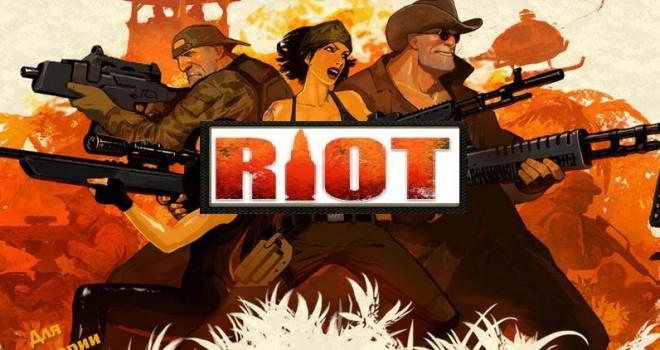 Riot — Зона бунта!