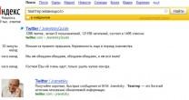 Специальные сниппеты для ответов из Твиттера уже в выдаче Яндекса