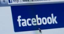 Патент на ленту новостей от Facebook