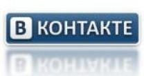 В России Вконтакте не будет