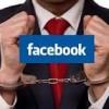 Грабители рассказывали о своих подвигах в Facebook