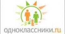 """Самоубийство через """"Одноклассники"""""""