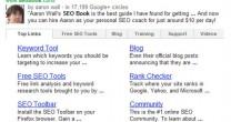 Новый формат Sitelinks от Google