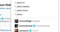 Новый поиск от Twitter