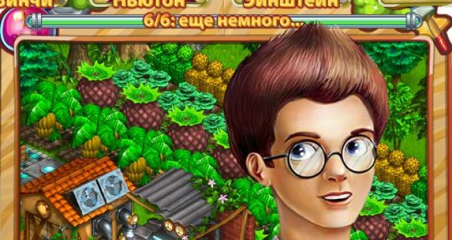 """Высокие технологии в игре """"Нано-ферма"""""""