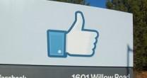 Германские власти интересуются Facebook