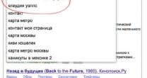 Счастье для пользователей Yandex