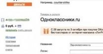 Одноклассники не любят Яндекс.Деньги