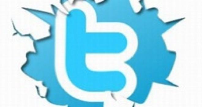 Наблюдайте за землетрясениями в Twitter