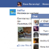Тогг кто видит вас онлайн в Facebook можно отфильтровать