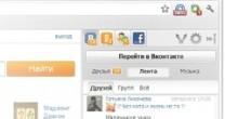 Социальный браузер от Mail.ru